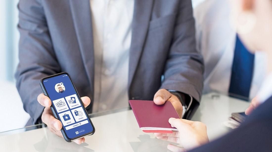 جواز السفر الصحي الرقمي