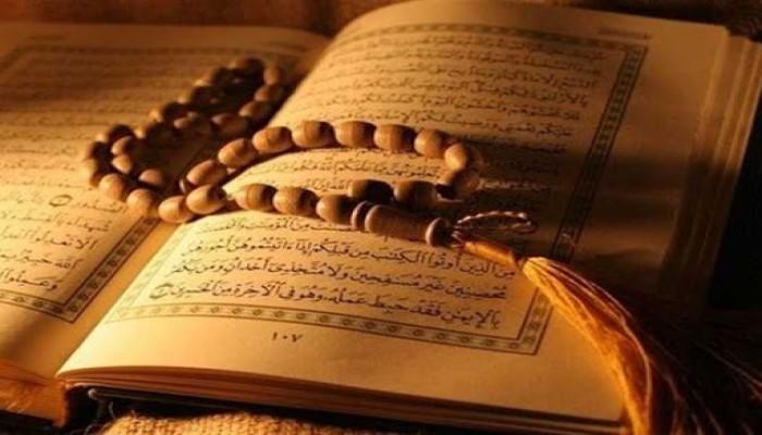 قرآن كريم- تعبيرية