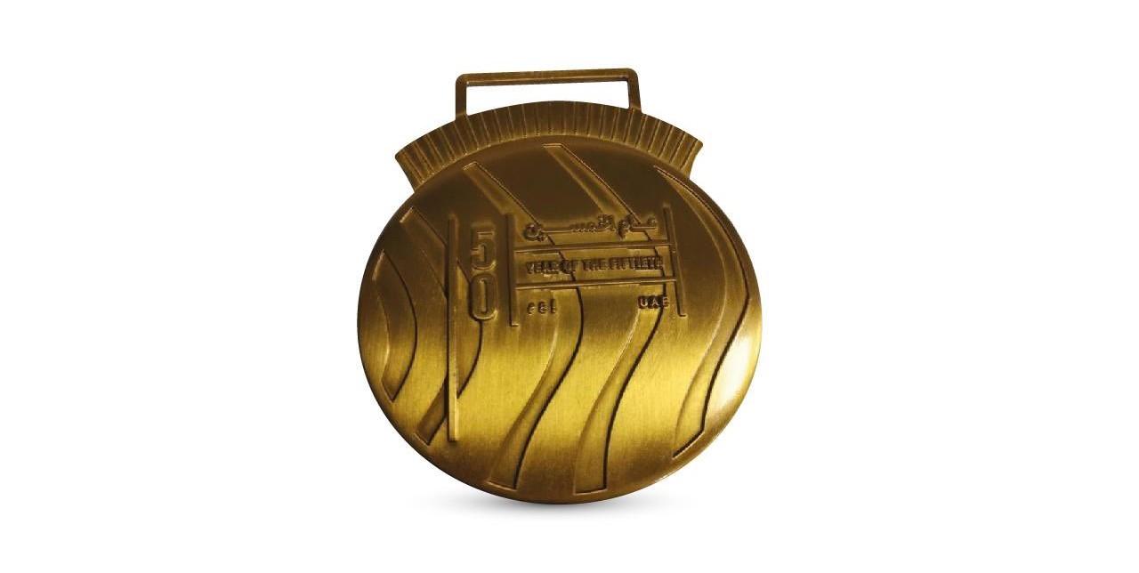ميدالية بشعار عام الخمسين