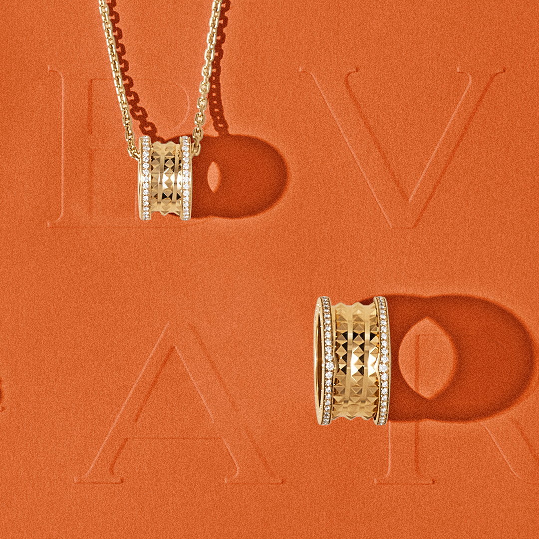 مجوهرات بي زيرو B.Zero من بولغري Bvlgari
