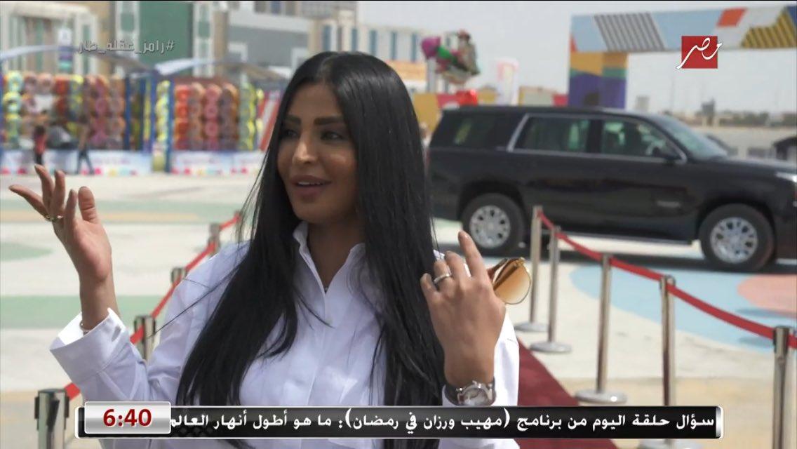 ريم عبدالله