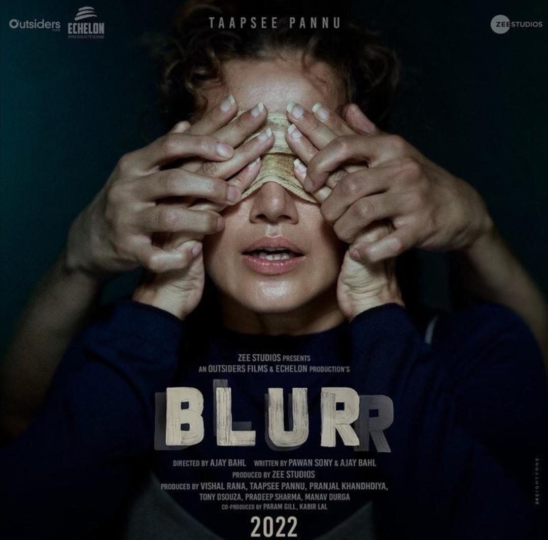 فيلم Blurr- الصورة من حساب إيفانيا بانو على إنستغرام.jpg