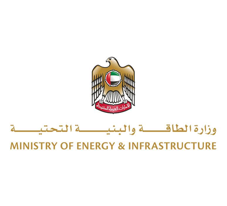 تقدمت وزارة الطاقة والبنية التحتية بملف الاستضافة