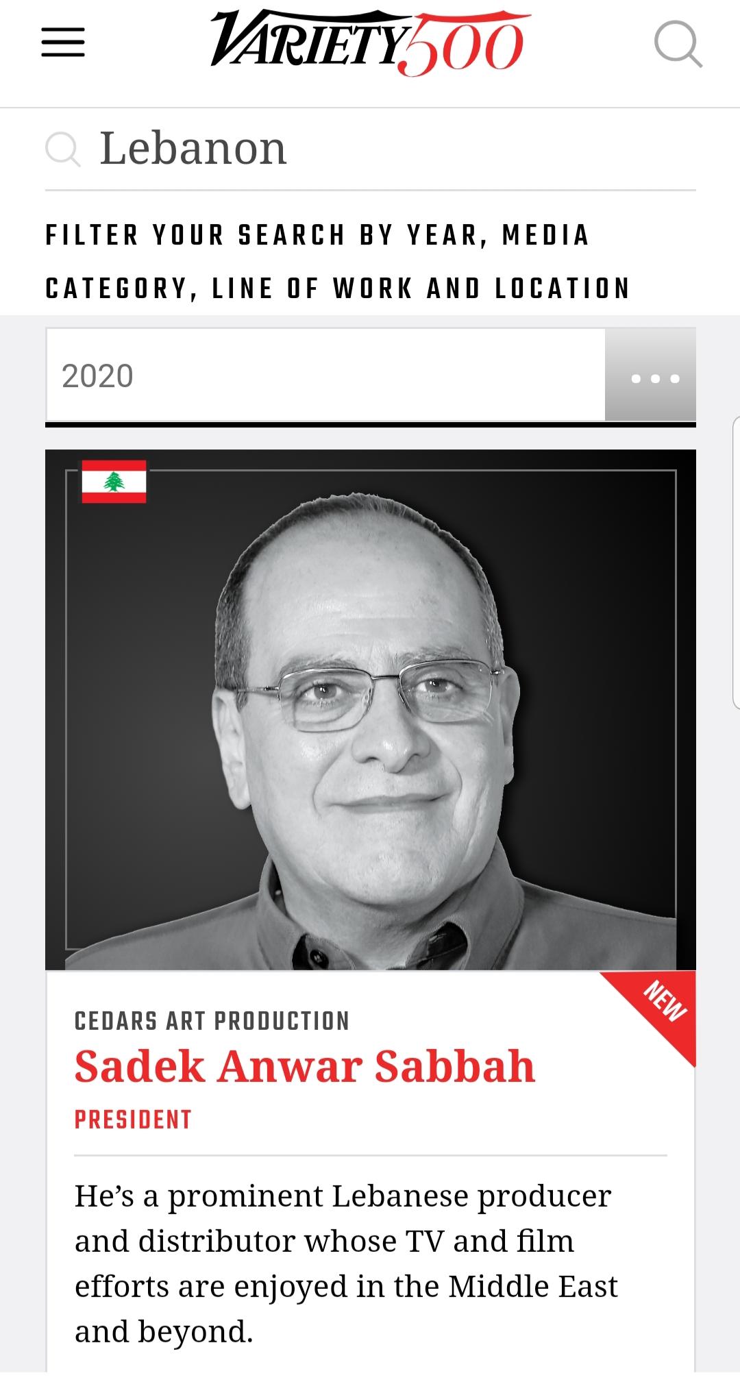 مجلة Variety 500 العالمية  تختار صادق الصبّاح من أبرز الشخصيات العربية المؤثرة على مستوى العالم