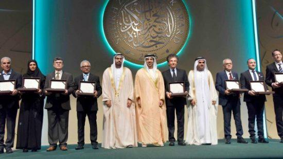 جائزة الملك فيصل للغة العربية والأدب