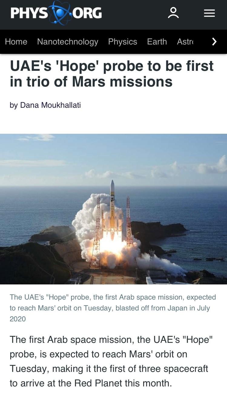 تقرير موقع phys.org المتخصص بأخبار الفضاء
