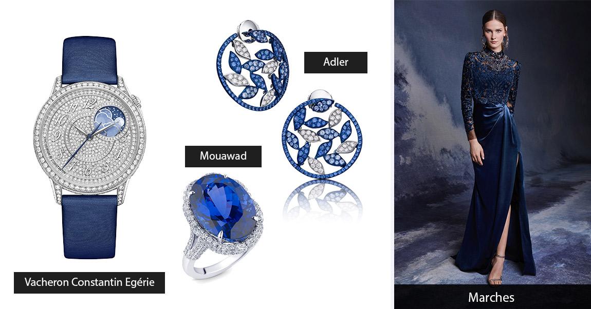الحجر الأزرق