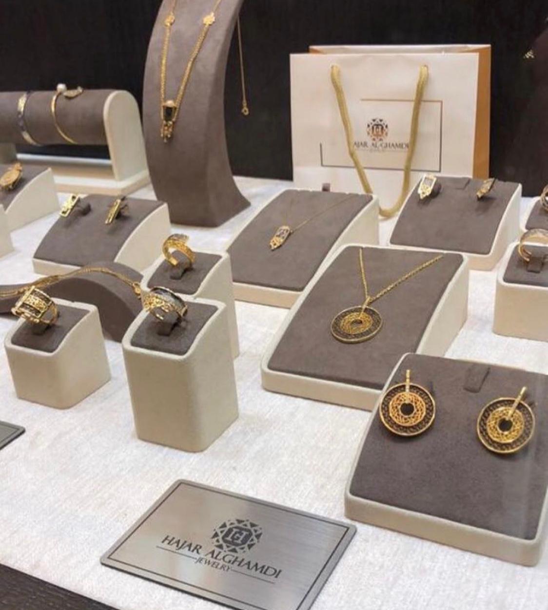 مجوهرات من تصميم هاجر الغامدي