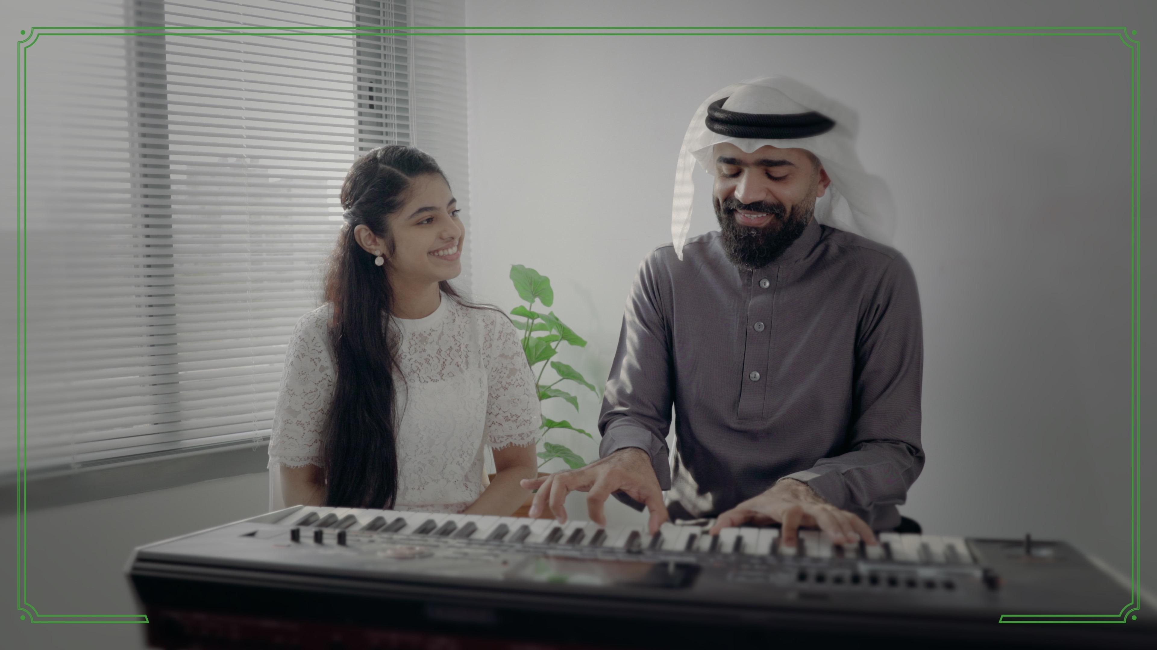 محمد رباط وشقيقته راما