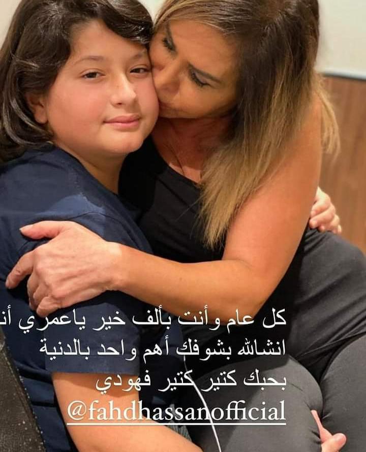 تهنئة مها المصري لحفيدها فهد