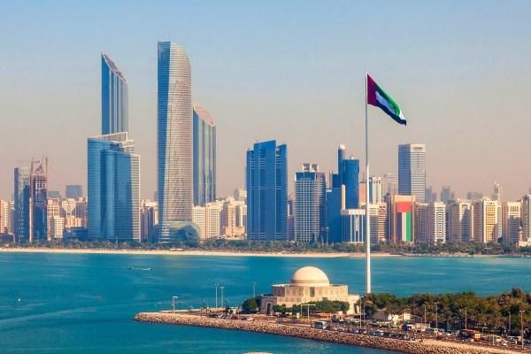 الإمارات- تعبيرية