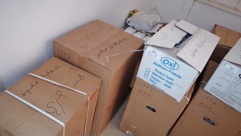 المعدات الطبيةالتي أرسلتها هند صبري -الصورة من موقع هند على الفايس بوك.jpg