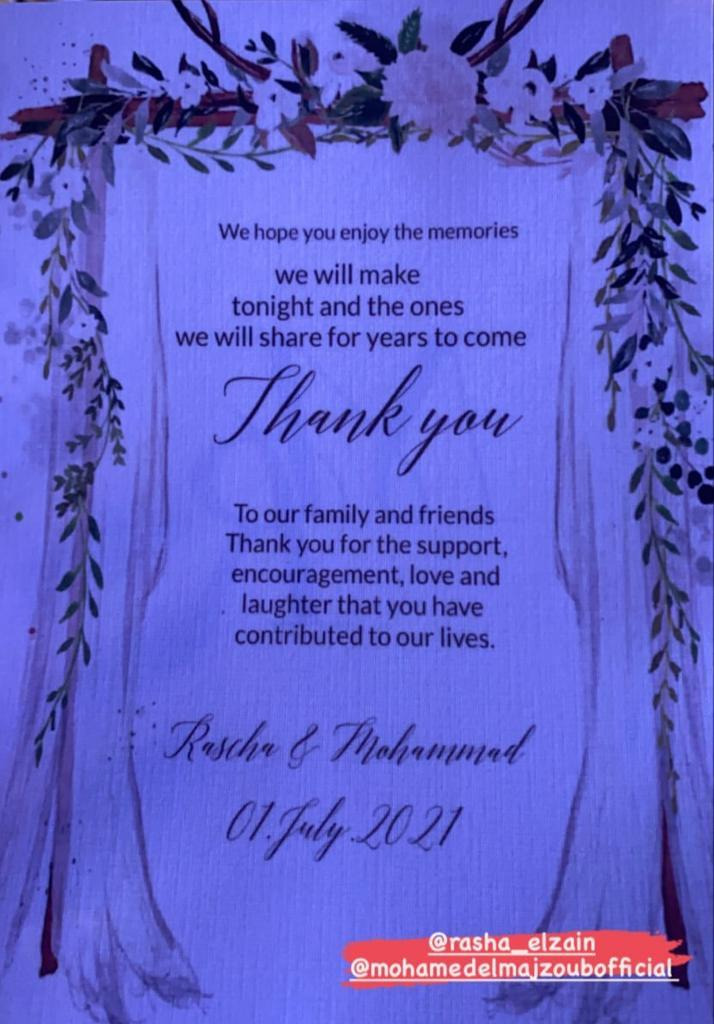 كان لافتاً بطاقة الشكر لكل من حضر زفاف محمد ورشا التي وُضِعَت على طاولات الحاضرين