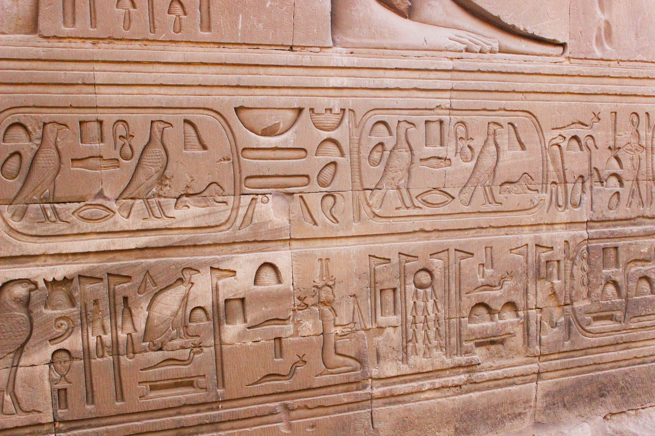 جدرايات المصريين القدماء