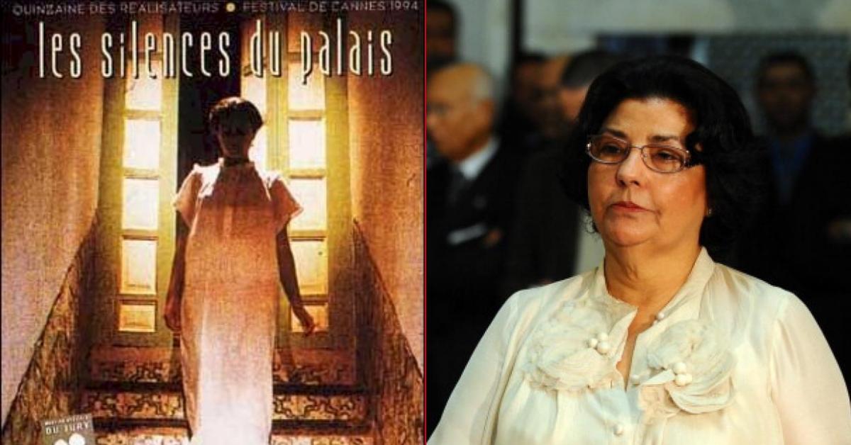 المخرجة مفيدة التلاتلي والممثلة هند صبري في أفيش فيلم صمت القصور- الصورة من موقع باب نت