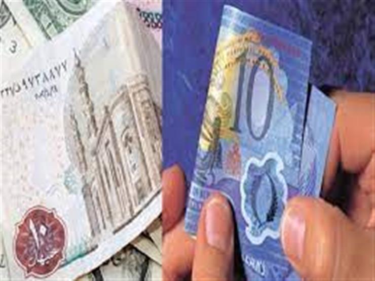 العملة المصرية