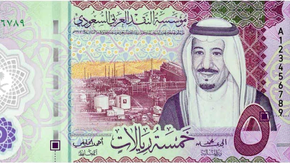 العملات السعودية البلاستيكة
