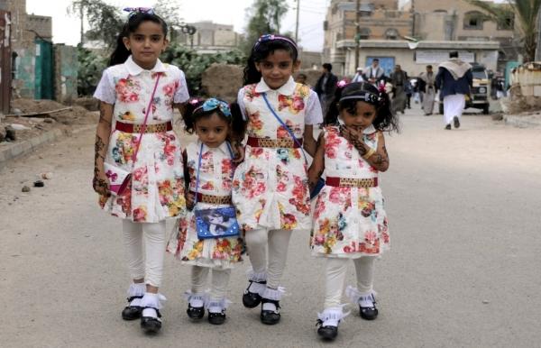 العيد فى اليمن