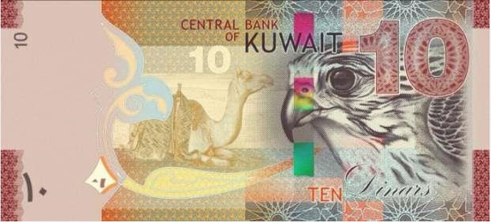 عملة الكويت من البوليمر
