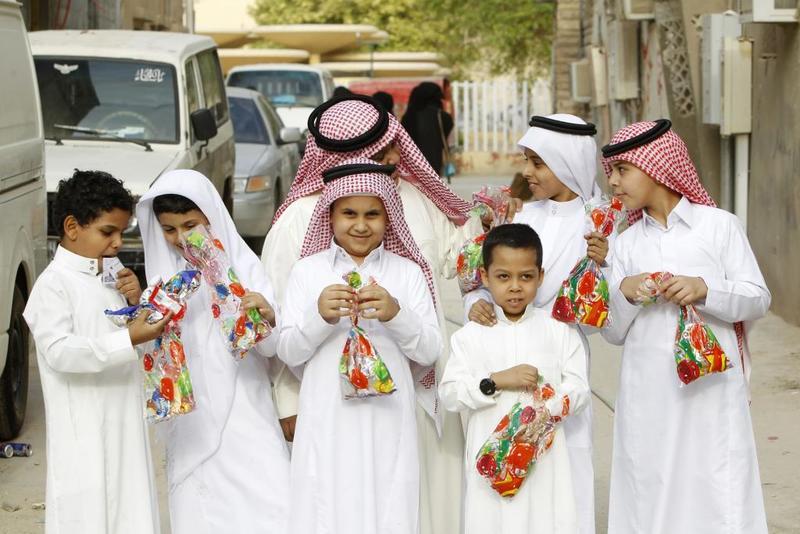 عيد الأضحى فى السعودية