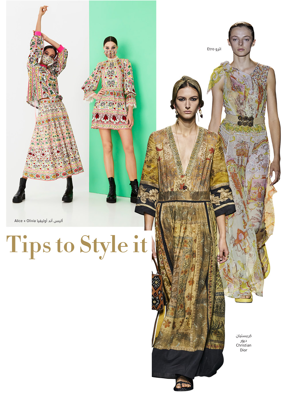 Tips to Style it