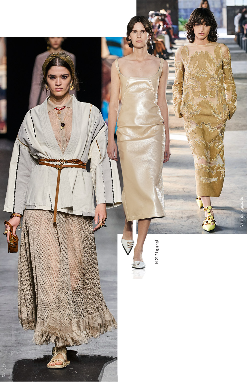 Nude Trend SS2021