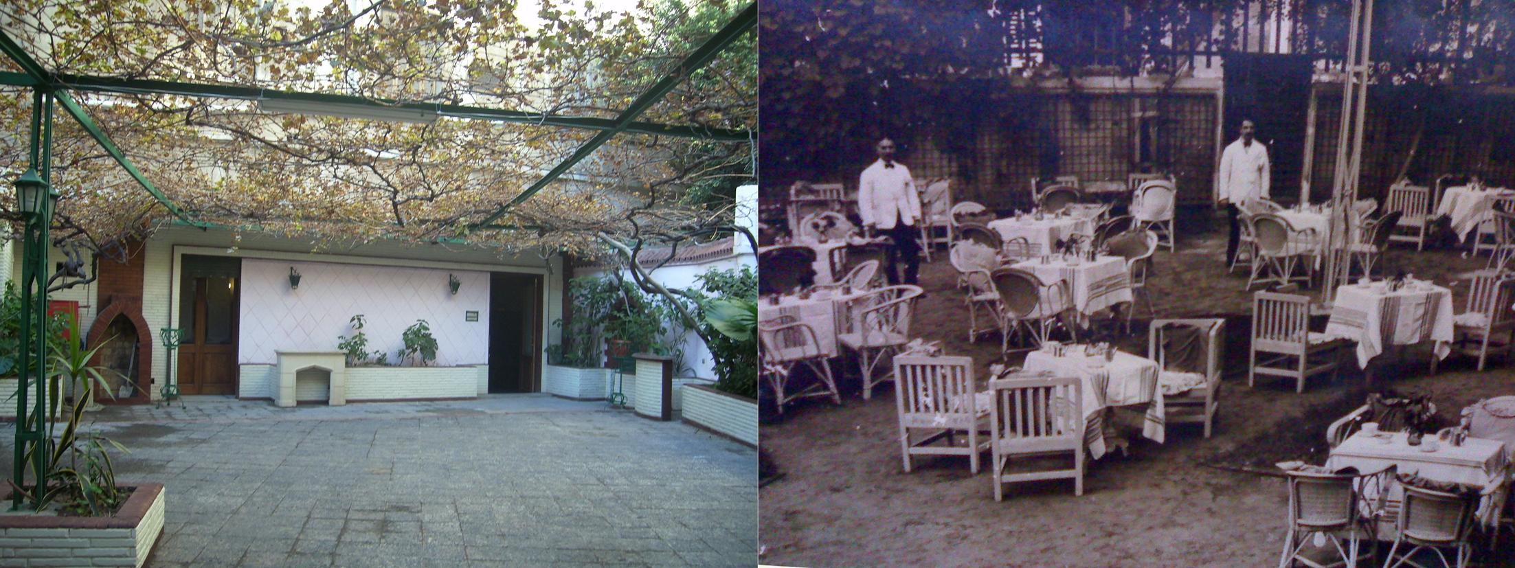 حديقة الحفلات عام 1948 و 2010