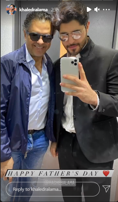 خالد علامة يحتفل بوالده الفنان راغب علامة بعيد الأب