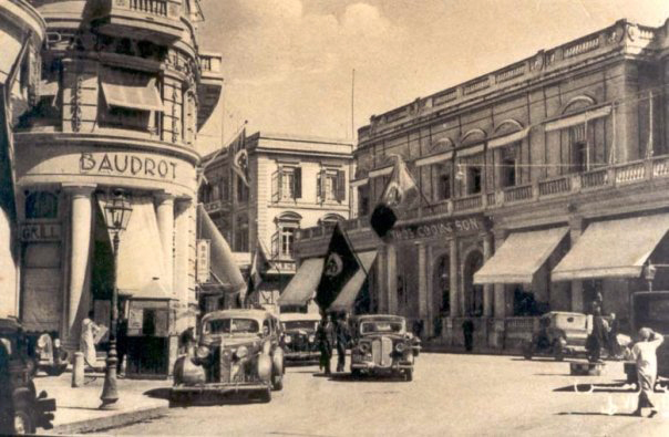 واجهة بودرو 1925