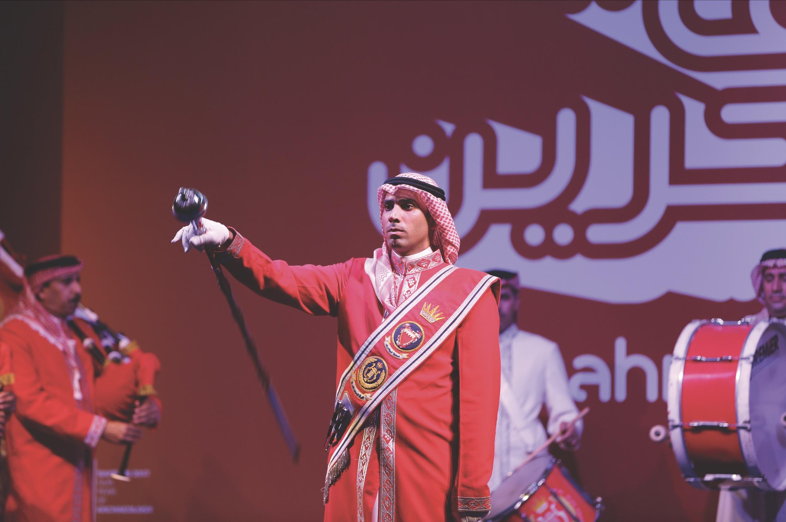 الفرقة الموسيقية لشرطة البحرين