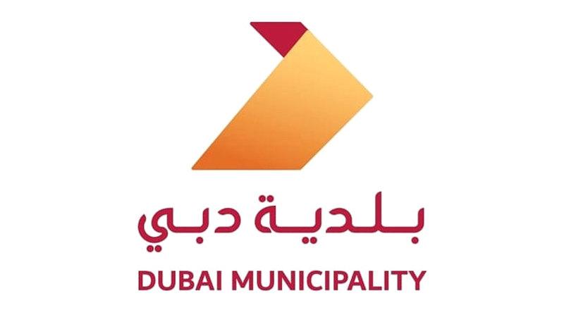 لوغو بلدية دبي