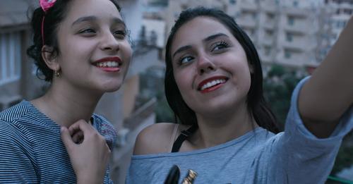 شخصية سعاد وأختها رباب- الصورة من صفحة فيلم سعاد على Facebook