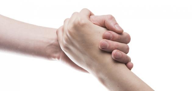 مساعدة الآخرين