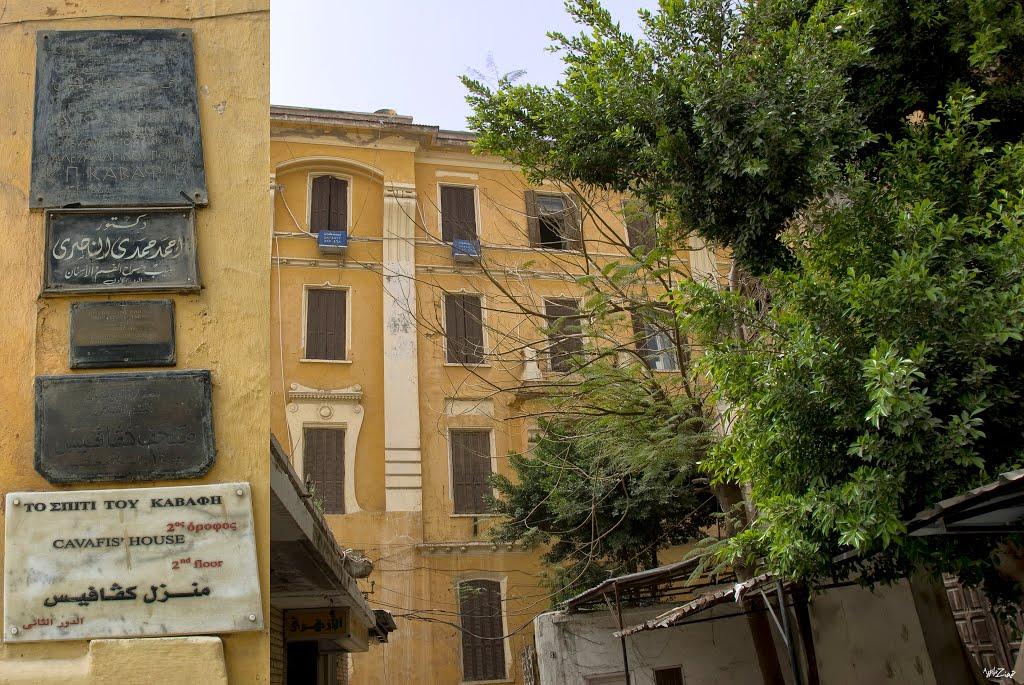 منزل الشاعر كفافيس تحولت لبنسيون ثم متحف لمقتنياته