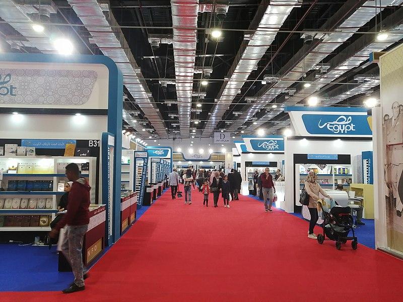 معرض القاهرة الدولى للكتاب- من ويكي