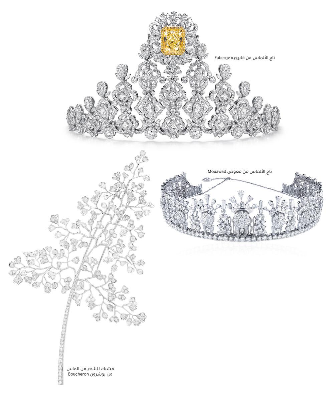 JEWELED TIARAS & HEADPIECES تيجان مجوهرة للعروس