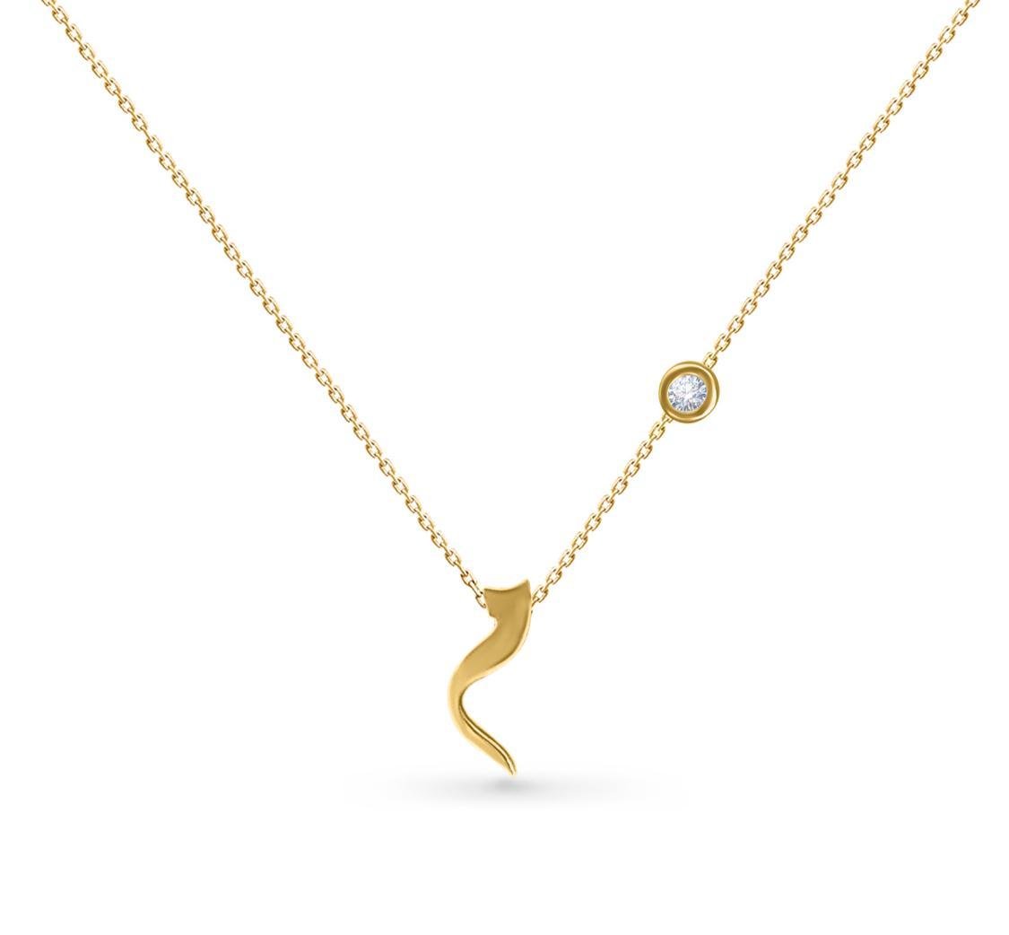 قلادة الحروف العربية من مجوهرات أكوا Aquae