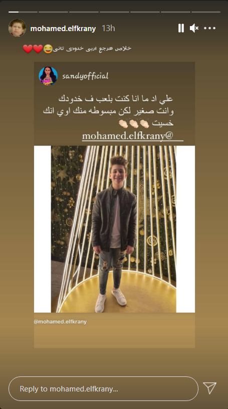 محمد الفخراني