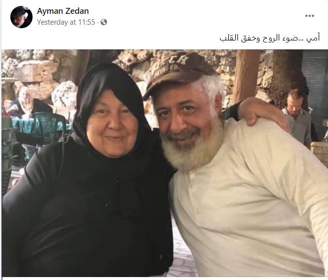 بالصور أيمن زيدان يعايد والدته وهكذا وصفها