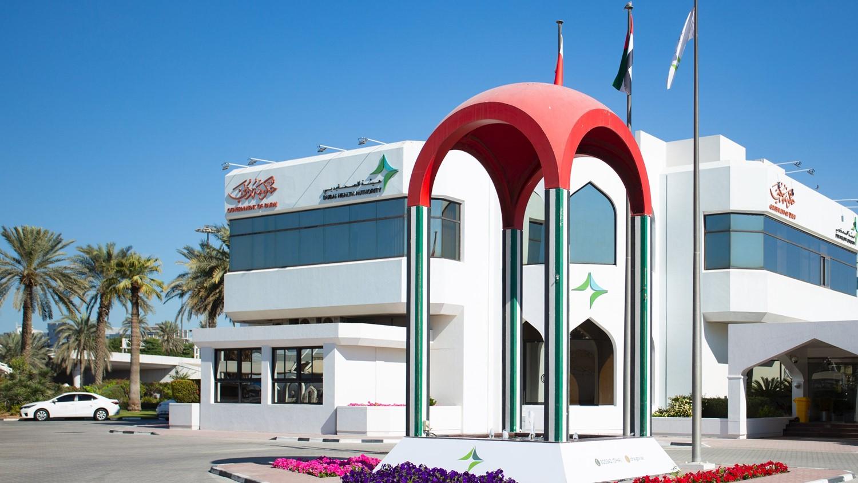 هيئة الصحة في دبي