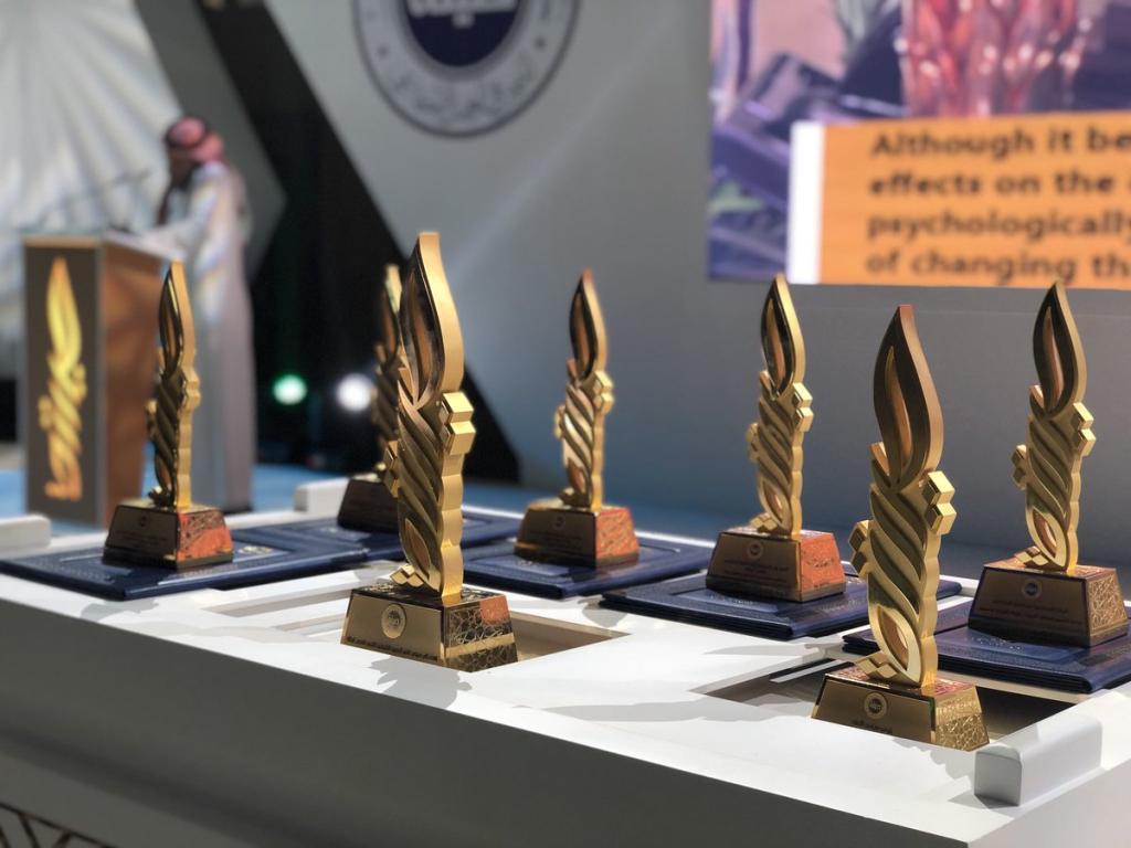 جوائز الأميرة صيتة