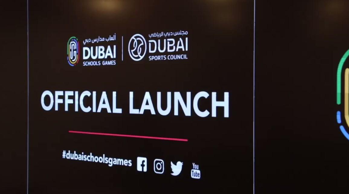 إطلاق دورة ألعاب المدارس في دبي