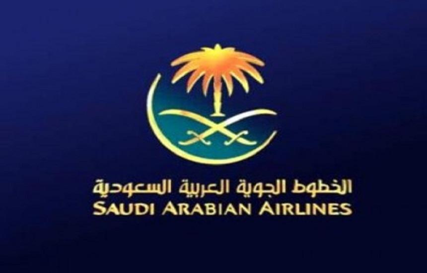 لوغو الخطوط الجوية السعودية