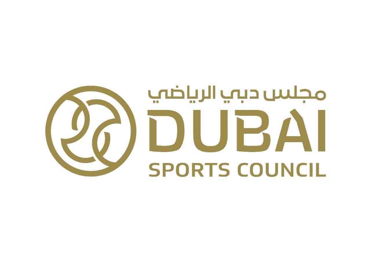 دبي الرياضي