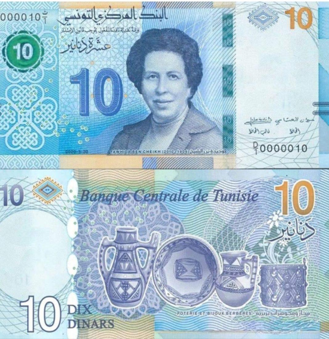 توحيد بن الشيخ على العملة التونسية