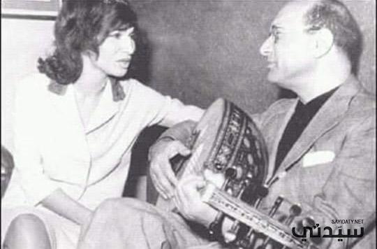 فايزة أحمد والموسيقار محمد عبد الوهاب أثناء بروفات أغنية ست الحبايب