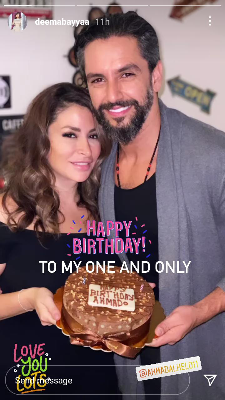 نشرت ديمة صورة لها مع زوجها أحمد الحلو عبر حسابها على إنستا ستوري وهما يحملان كعكة عيد الميلاد