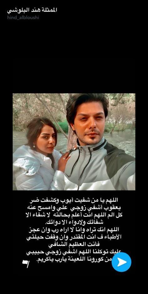 نشرت هند البلوشي صورة زوجها على ودعاءها له