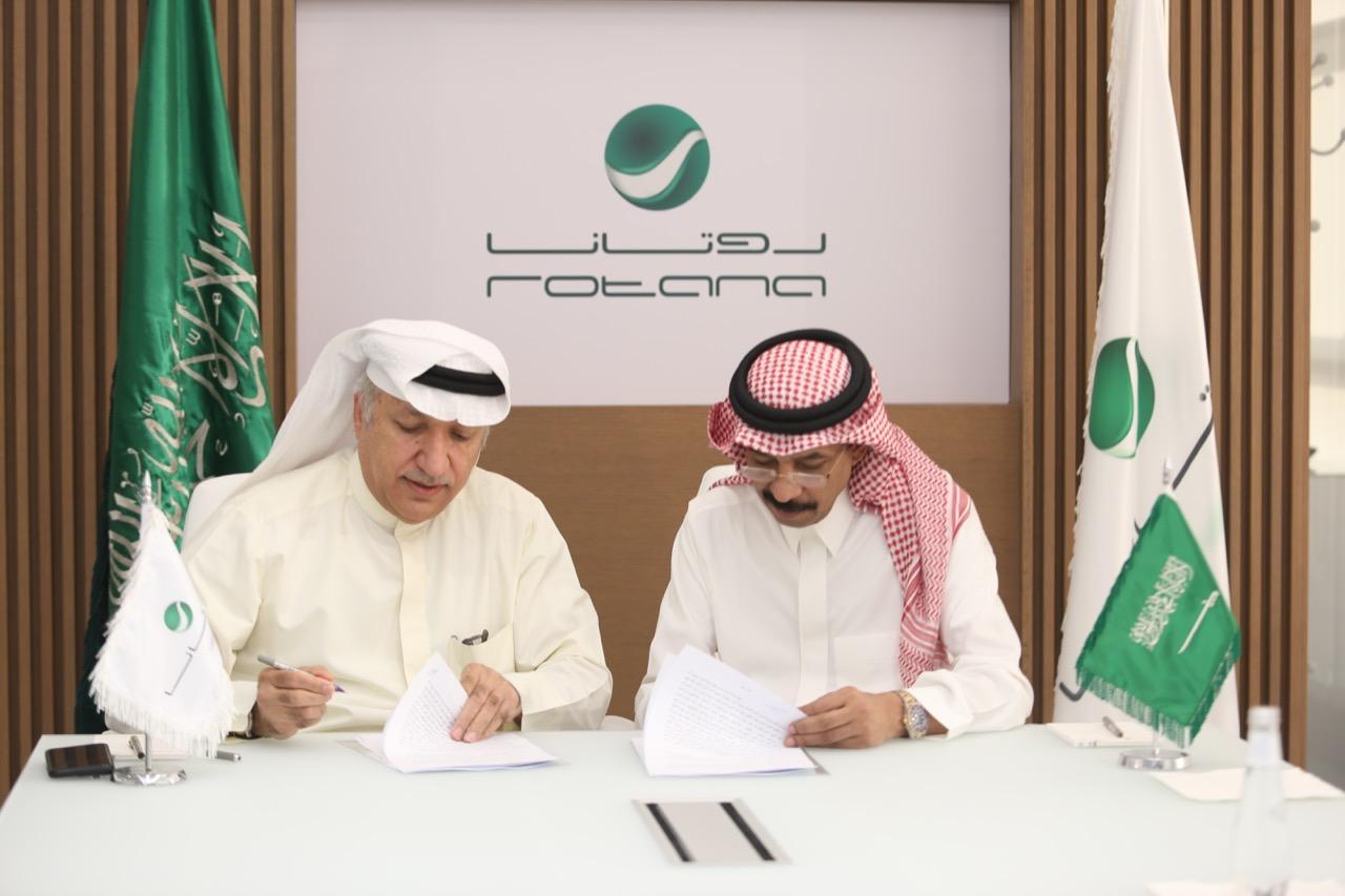 توقيع عقد تجديد التعاون بين الطرفين