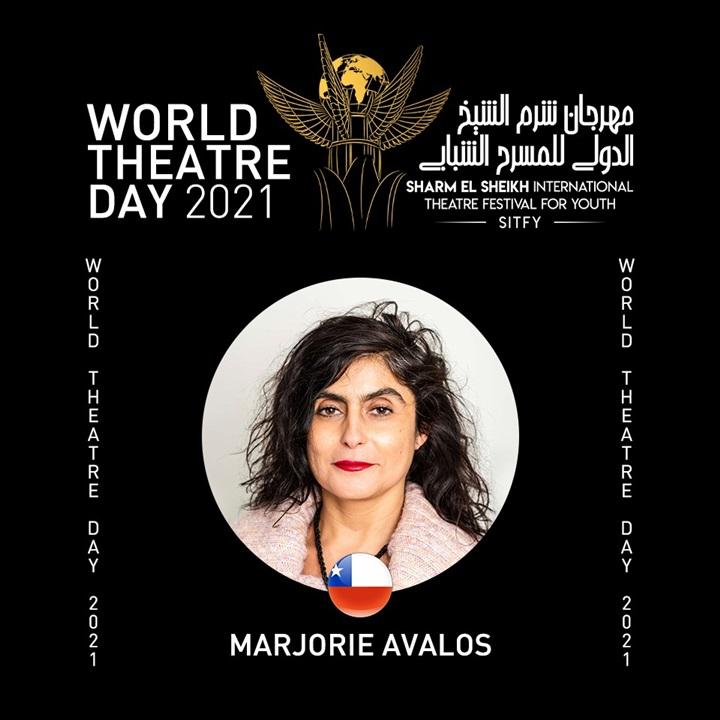 اليوم العالمي للمسرح